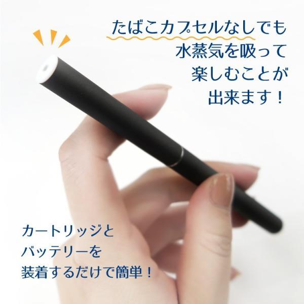 電子タバコ プルームテック カートリッジ たばこカプセル 無味無臭 メンソール 喫煙 ビタミン ニコチンゼロ 互換カートリッジ8個&マウスピース3個セット zuijo888 07