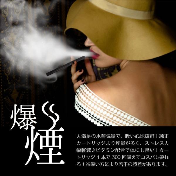 電子タバコ プルームテック カートリッジ たばこカプセル 無味無臭 メンソール 喫煙 ビタミン ニコチンゼロ 互換カートリッジ8個&マウスピース3個セット zuijo888 08