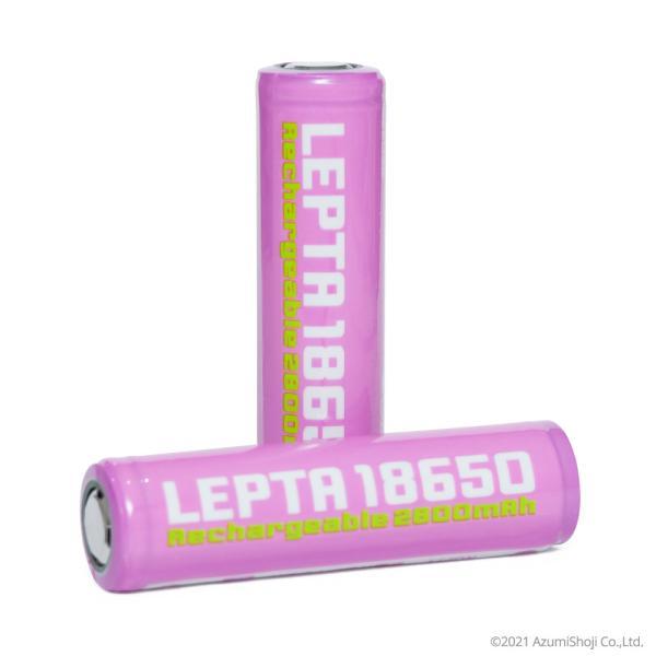 18650バッテリー2本組 リチウムイオン 電池 2800mAh 保護回路内蔵 ICR ボタントップ ニップルトップ 充電式 ライト ランタン 投光器 充電池