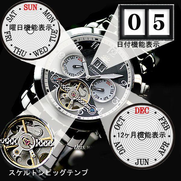 ジョンハリソン J.HARRISON 腕時計 自動巻き メンズ JH-008BW|zumi|04