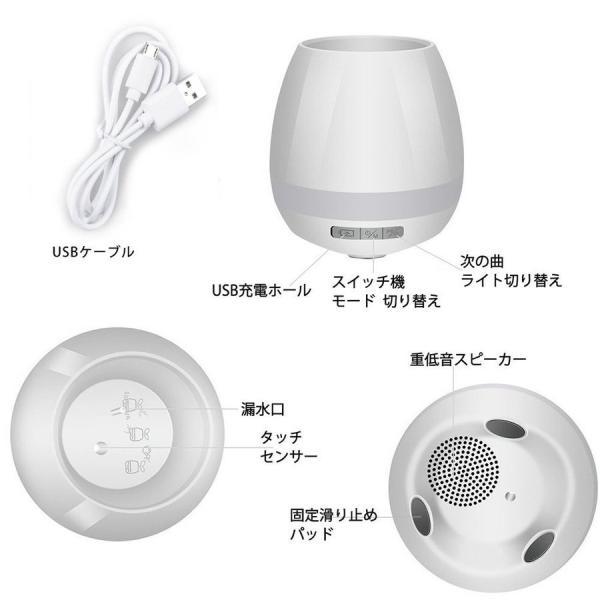 音楽植木鉢 ミュージックフラワー  Bluetooth ワイヤレス ポータブルスピーカー USB充電 12時間連続再生可能