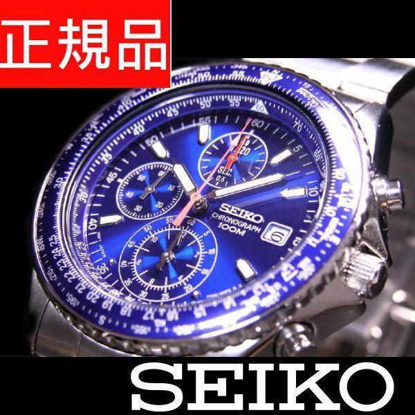 【72%OFF】SEIKO セイコー 腕時計 メンズ クロノグラフ SND255P1 クオーツ 逆輸入 パイロット【平日15時まであすつく|zumi|02
