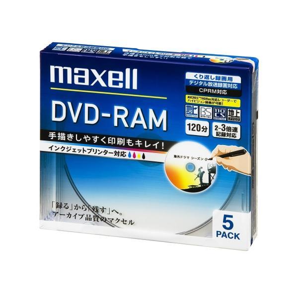maxell 録画用 DVD-RAM 120分 3倍速対応 インクジェットプリンタ対応ホワイト(ワイド印刷) 5枚 5mmケース入 DM120PLWPB.5S|zwink