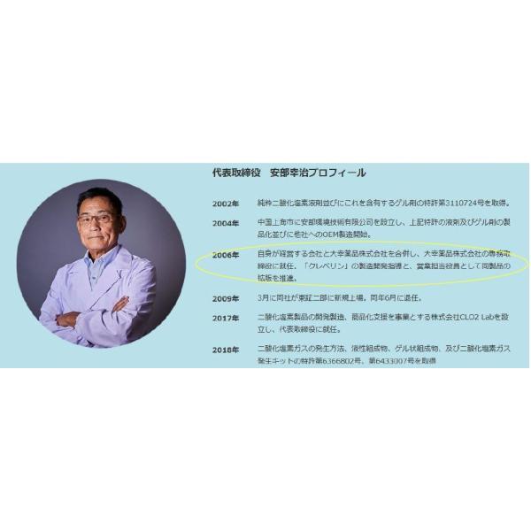 オキサイダー OXIDER 320g|zyouwasyouji-reiwa|03