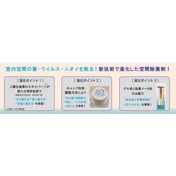 オキサイダー OXIDER 320g|zyouwasyouji-reiwa|04