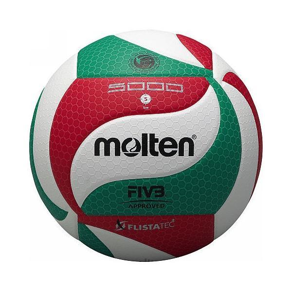 【10%OFFクーポン】 モルテン 国際公認球 バレーボール フリスタテック 5号 検定球 V5M5000
