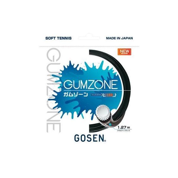 【クーポン利用で10%OFF】ゴーセン ソフト 軟式 テニス ガット 軟式用 GUMZONE グラビティブラック SSGZ11GB