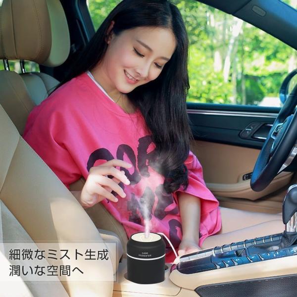 SMAICE 加湿器 卓上加湿器 USB式加湿器 缶型 LED搭載 静音 花粉対策 空気清浄 空焼き防止 空焚き防止 車用加湿器 卓上 ホー