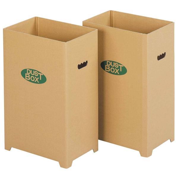 下村企販 分別 ゴミ箱 ダンボール ダストボックス 脚付き 2個組 45リットル ゴミ袋 対応 16048|zzoo|04