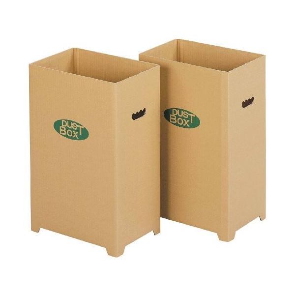 下村企販 分別 ゴミ箱 ダンボール ダストボックス 脚付き 2個組 45リットル ゴミ袋 対応 16048|zzoo|06
