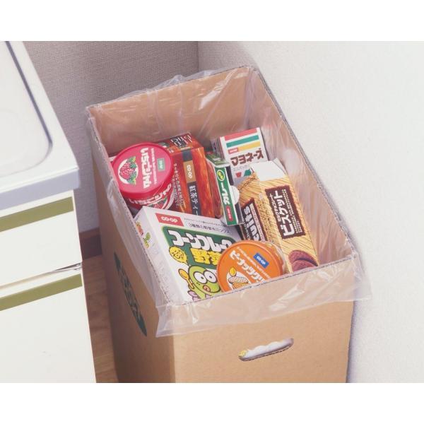 下村企販 分別 ゴミ箱 ダンボール ダストボックス 脚付き 2個組 45リットル ゴミ袋 対応 16048|zzoo|07