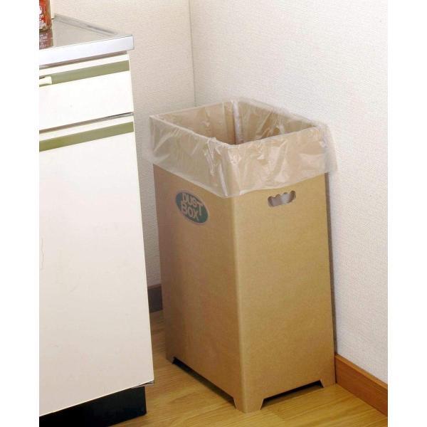 下村企販 分別 ゴミ箱 ダンボール ダストボックス 脚付き 2個組 45リットル ゴミ袋 対応 16048|zzoo|08