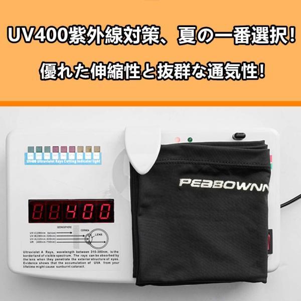フェイスカバー バンダナ 冷感 夏 フェイスマスク 紫外線対策 2枚セット UVカット 吸汗速乾 日よけ サイクリングカバー 防風 多機能|zzoo|02