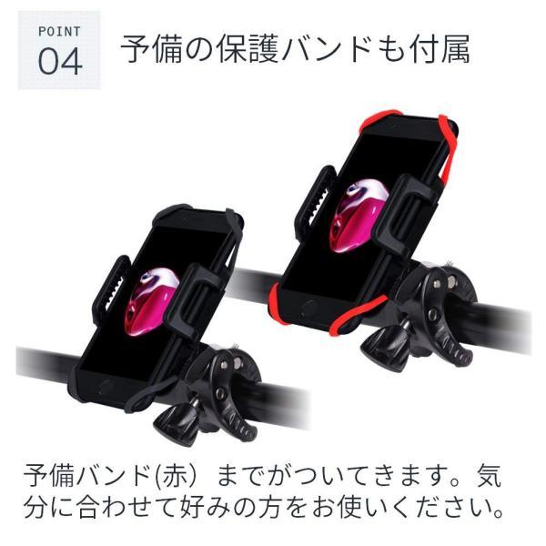 LOE ユニバーサル バイクマウント ホルダー (スマートフォン用)