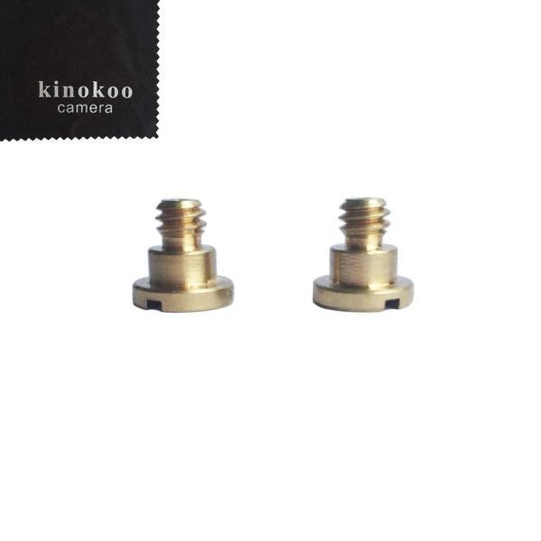 kinokoo カメラケース専用 1/4インチネジ 三脚穴ネジ 二個入り 標識クロス付き(サイズA)