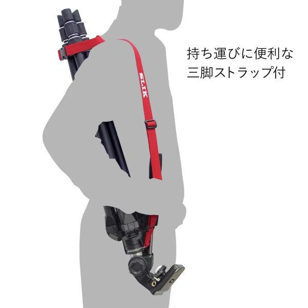 SLIK 三脚 グランドマスタースポーツ3 3段 中型 GMS3
