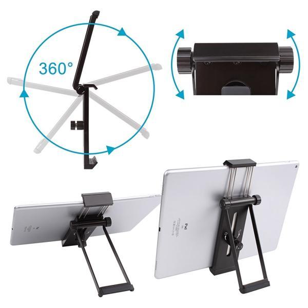 ohCome 手机平板卓上スタンド アルミニウム合金材 いろいろな角度 平板三脚アダプタ,3.5-12.9インチのスマホ・タブレットを対応で