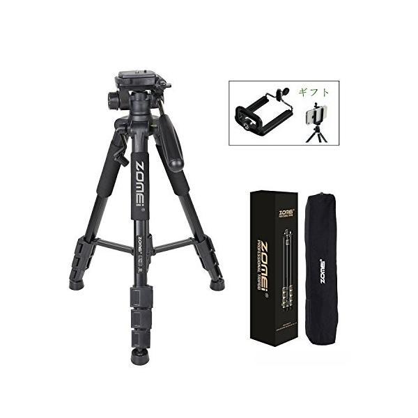ZOMEI Q111カメラ三脚アルミニウムプロフェッショナル軽量トラベルカメラ三脚 Nikon Sony一眼レフビデオカメラなど に適用する