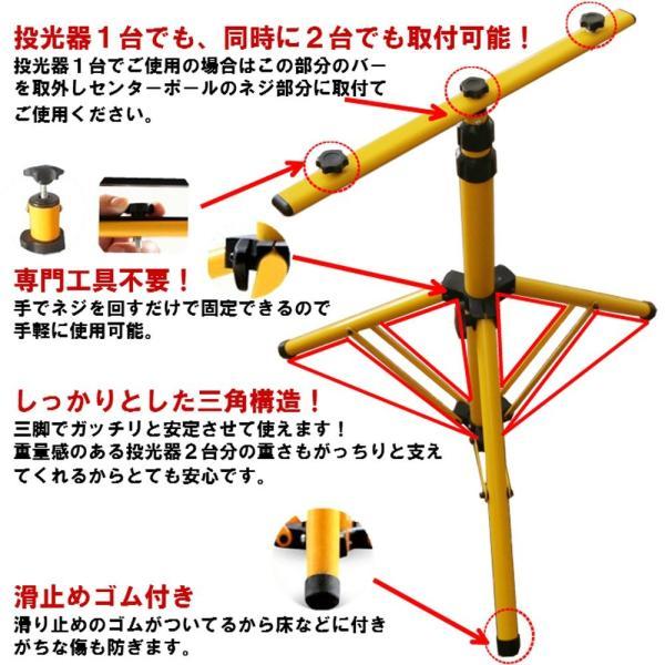 「SUNPIE」 投光器 スタンド 三脚 投光器三脚 作業灯スタンド 三脚スタンド三脚のみ
