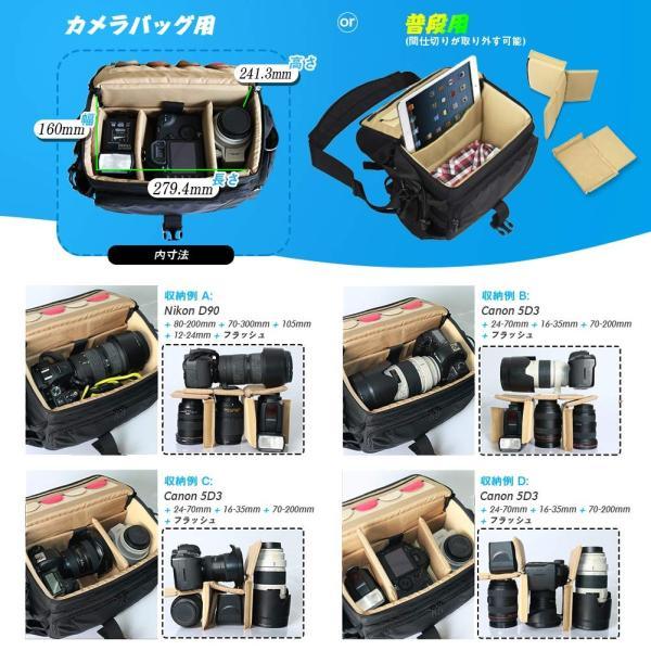 カメラバッグ ショルダーバッグ 一眼レフ用 ハンドバッグ 防水 大容量 三脚取付可 10インチPC収納可 レインカバー付き 旅行 登山 アウ