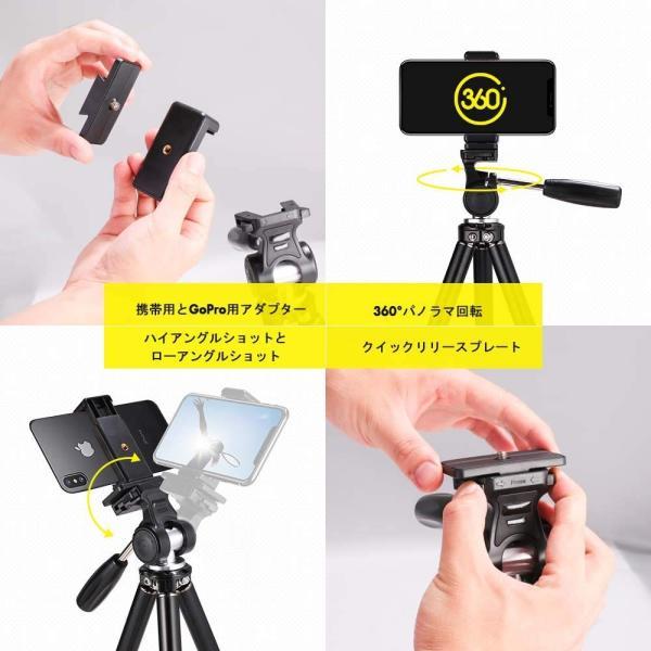 iStabilizer カメラ三脚 スマホ三脚 124cm アルミ三脚 2WAY雲台 小型軽量 八段式 持ち運びに便利 リモコン付き 旅行用