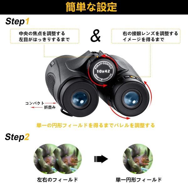 QUNSE 10x42大人用コンパクト双眼鏡、電話アダプター付きのBAK4プリズムFMCレンズ軽量双眼鏡、ハーネスストラップ、ワイヤーシャッ