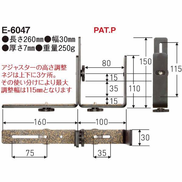 ETSUMI ストロボアジャスタープロDX プロテクター仕様 E-6047