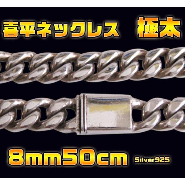 独特な店 メイン喜平ネックレス8mm50cm メイン, PourVous(プールヴー)ドレス通販:a599e837 --- airmodconsu.dominiotemporario.com