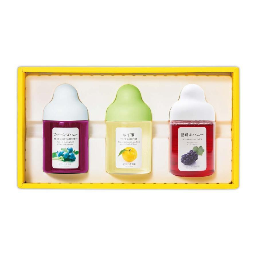 果汁蜜3本ギフトセット ゆず蜜 70%OFFアウトレット ブルーベリー 巨峰 G3P 開店記念セール