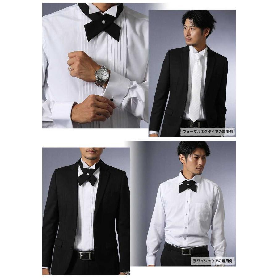 ワイシャツ ウィングカラー メンズ クロスタイ付 フォーマル 長袖 結婚式 パーティ 形態安定 スリム|0306|11