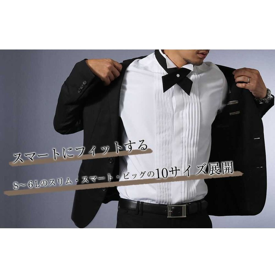 ワイシャツ ウィングカラー メンズ クロスタイ付 フォーマル 長袖 結婚式 パーティ 形態安定 スリム|0306|03