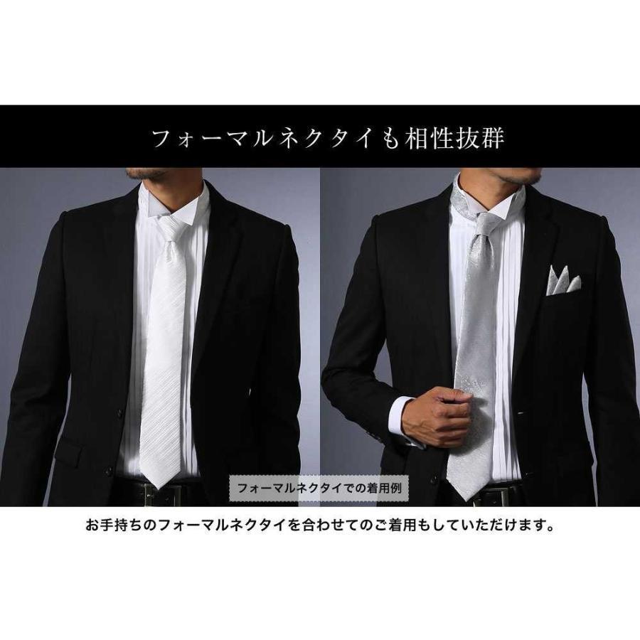 ワイシャツ ウィングカラー メンズ クロスタイ付 フォーマル 長袖 結婚式 パーティ 形態安定 スリム|0306|08