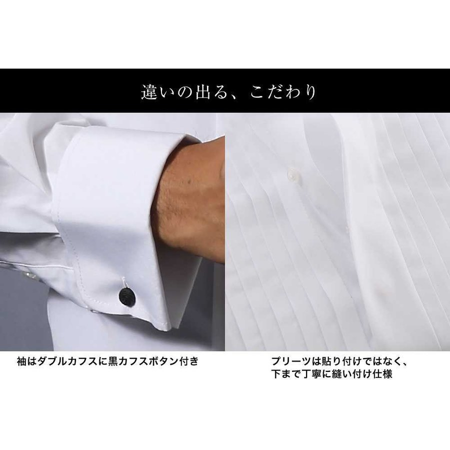 ワイシャツ ウィングカラー メンズ クロスタイ付 フォーマル 長袖 結婚式 パーティ 形態安定 スリム|0306|09
