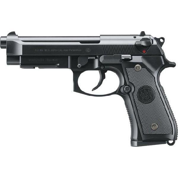 マルイ M9A1(ガスブローバック)※18才以上