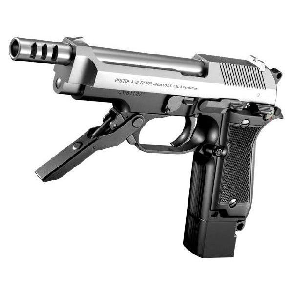 マルイ M93R シルバースライド バッテリー・充電器付属セット【電動ガン】※18才以上