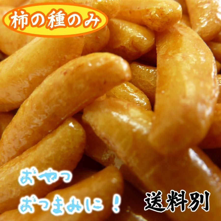 の アレンジ 柿 種