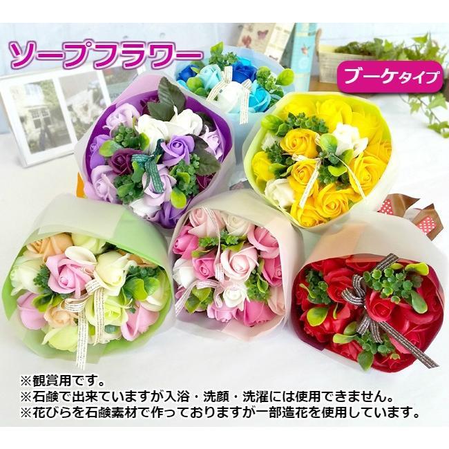 ソープ フラワー 花束