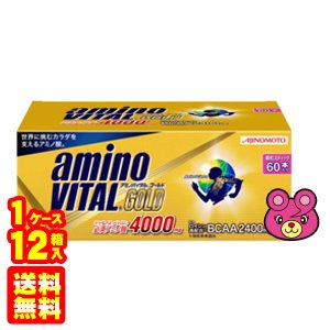 味の素 アミノバイタル GOLD 60本×12箱入 アミノバイタルゴールド /食品