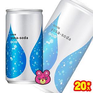 キリン ヨサソーダ 缶 190ml×20本入 /飲料 09shop