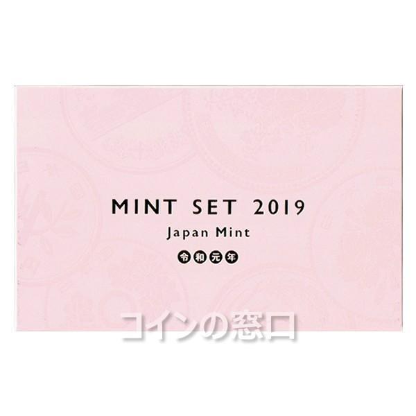 令和元年 ミントセット MINT 2019 SET 通常 開催中 毎週更新