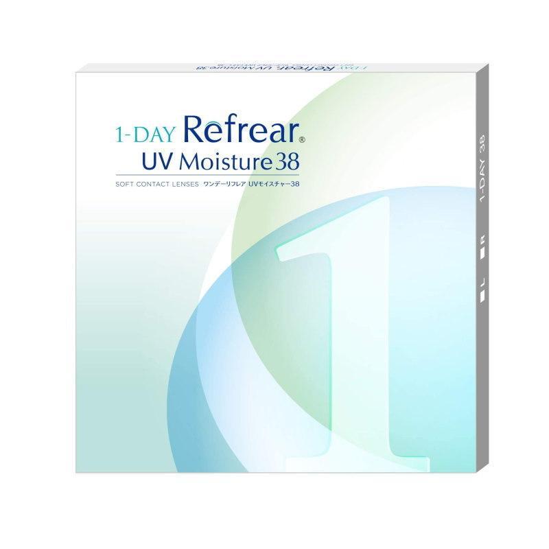 ワンデーリフレアUVモイスチャー38 1箱30枚入り 1-DAY Refrear コンタクトレンズ ワンデー リフレア 1日使い捨て 紫外線対策 UV加工 モイスト UV 潤い 実物 2020A W新作送料無料