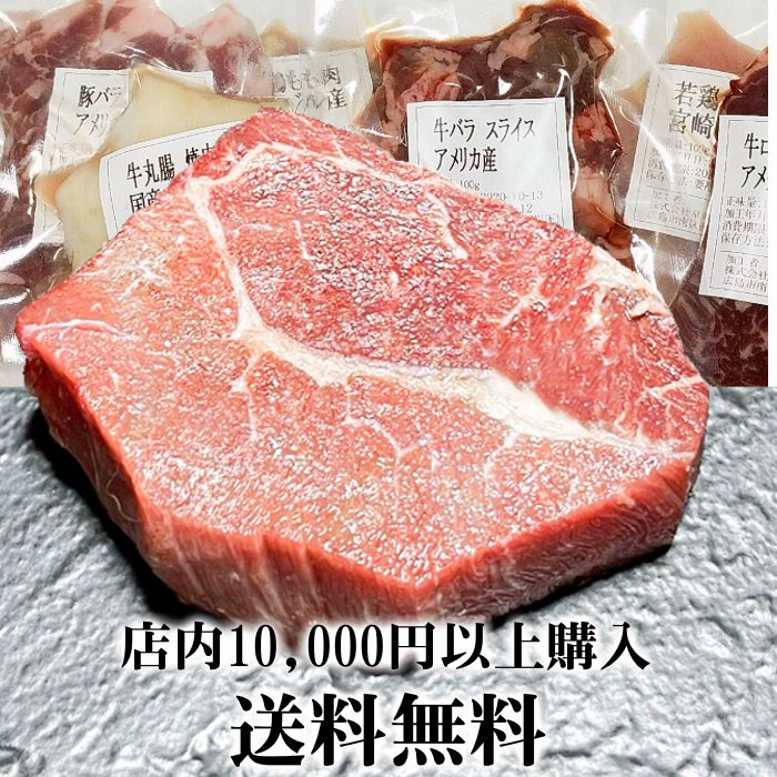 【厚切りステーキカット】牛ロース アメリカ産 焼肉BBQに 条件付送料無料 選べるたれ無しとたれ漬け【小分け不要で必要な分だけ解凍使用♪】 100gkitchen