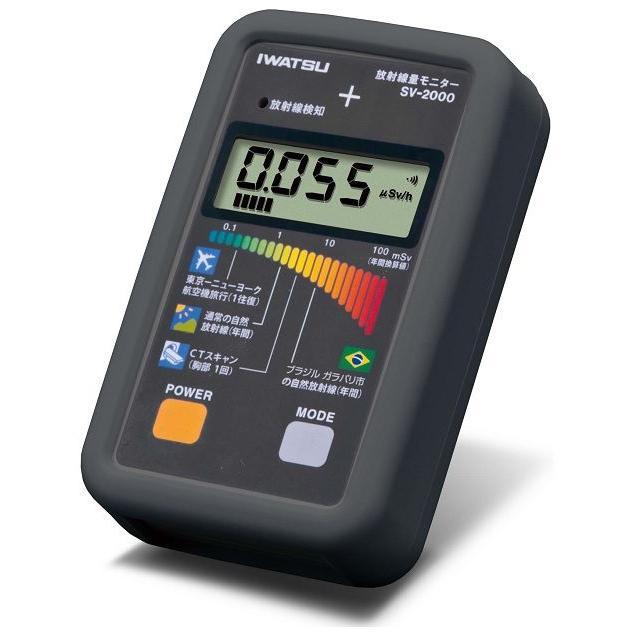 岩通 放射線量モニター SV-2000(シンチレータ式)|102kboo