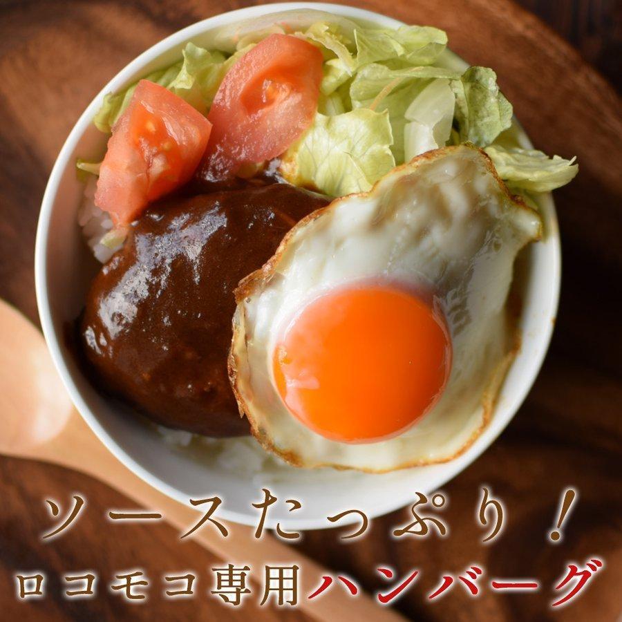 ソース ロコモコ 丼
