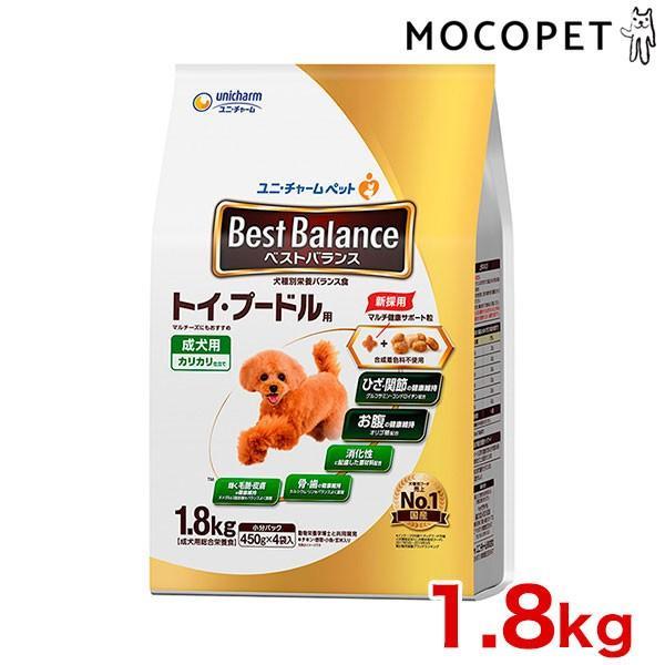 [ベストバランス]Best Balance カリカリ仕立て トイ・プードル用 1.8kg / 犬用 ドライフード ドッグフード 4520699675960 #w-161518-00-00|1096dog