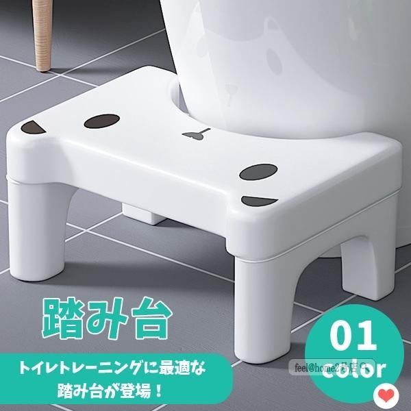 踏み台 売り出し 贈与 ふみ台 トイレ踏み台 トイレ用踏み台 洋式トイレ トイレ トイレステップ ステップ 足置き 子供 洋式 トイレ用 幼児 子ども こども