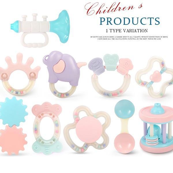 開店セール 5日限定 ガラガラ おもちゃ 知育玩具 收納ケース付き 10点セット 0-1歳 お誕生日プレゼント ご出産祝い かわいくておしゃ