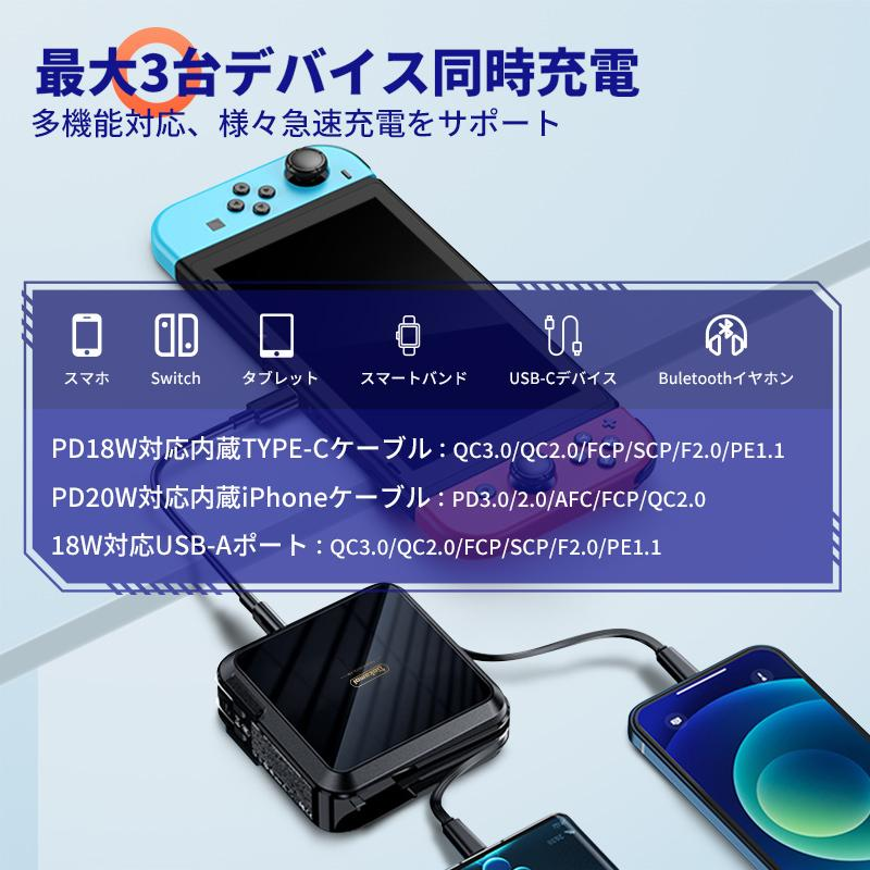 モバイルバッテリー PD対応 15000mAh 18W 大容量 折畳みプラグ PD3.0 急速充電USB-c&Lightningケーブル内蔵コンセントLCD残量表示 1097212fah03 07
