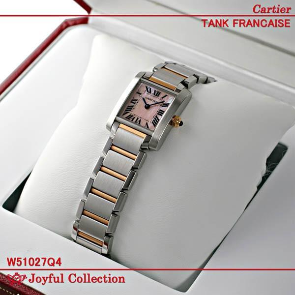 全てのアイテム カルティエ(Cartier)レディース時計 タンク フランセーズ S/PG SM ピンクシェル W51027Q4, e-優美堂 13548f47