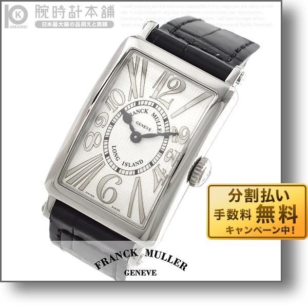 【SALE】 【店内最大36%戻ってくる!24〜26日限定!】 フランクミュラー ロングアイランド FRANCKMULLER レディース 腕時計 902 QZ V-R SS, TRON a668779f